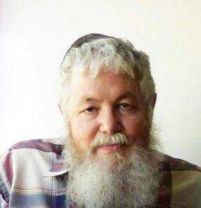 Аарон Гильман